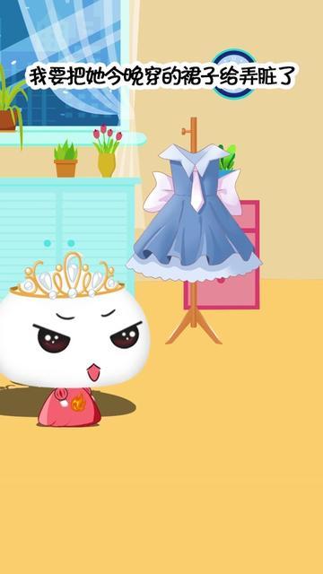 小朋友们快告诉冰雪公主发生了什么啊@抖音小助手 #我的冰雪梦