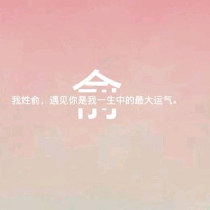 盱眙/小马哥