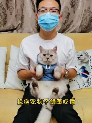 当猫开始拒绝浪费,小伙伴们你们还不快跟上#爱宠来狂欢 #拒绝宠物不健康吃播