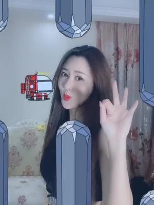 抖音郑陈小豫Ayu(教搭配)的视频